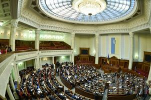 10 from Kyiv Mohyla Academy in Ukraine's new Cabinet and Parliament