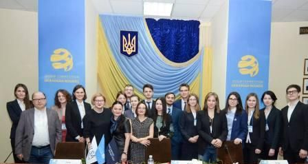 NaUKMA Students Receive Awards in International Law Competition