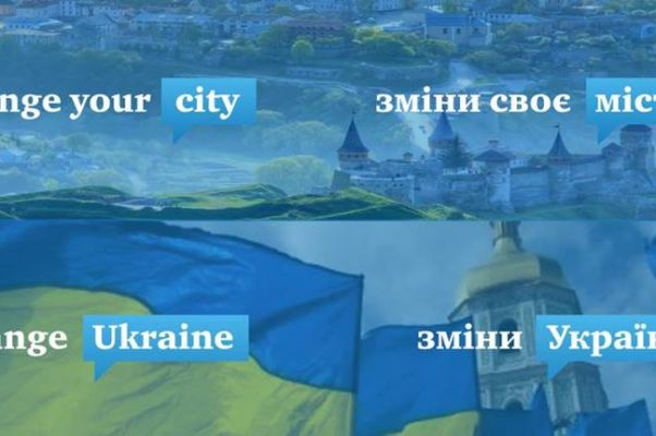 Kyiv Mohylа Business School (kmbs) launches a free Mayors' School