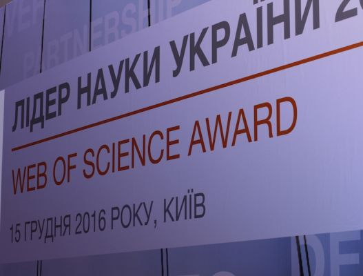 Kyiv Mohyla Academy scholars recognized for their work