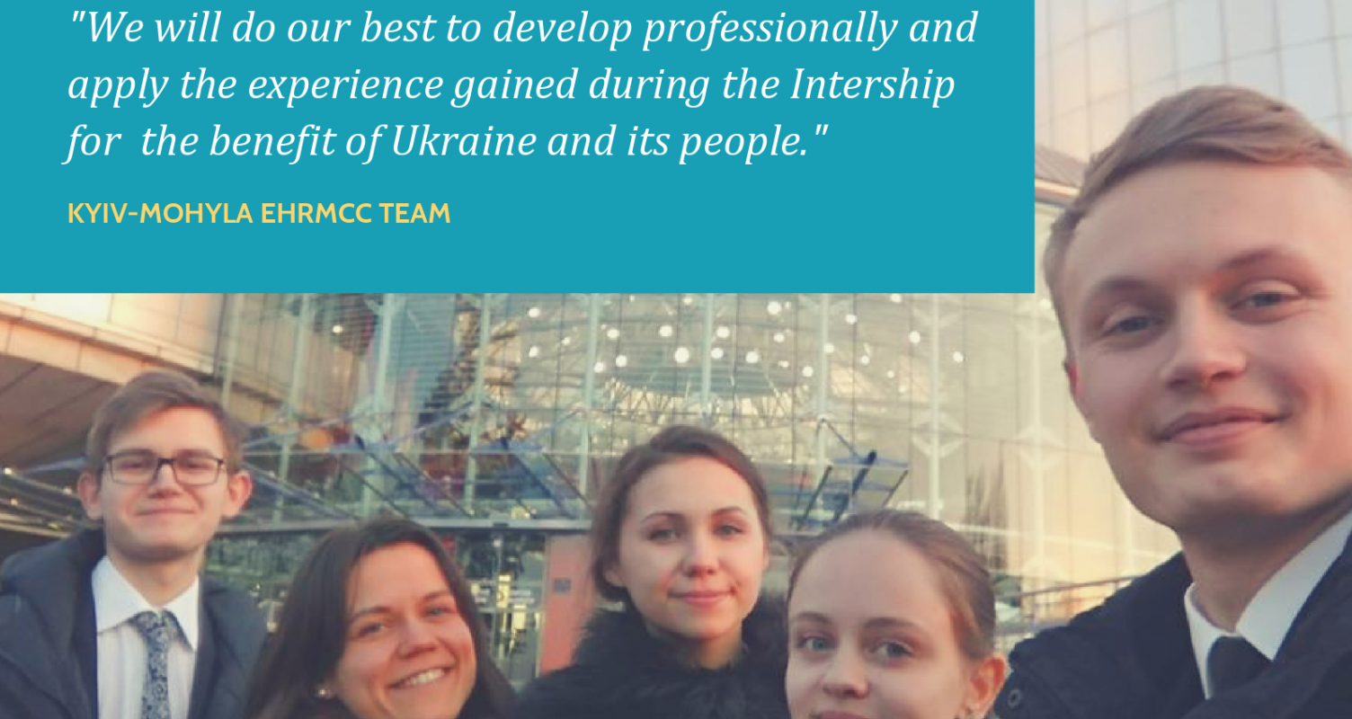NaUKMA team is raising funds for internship at the European Court of Human Rights