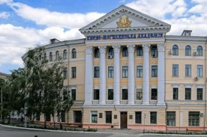 Kyiv-Mohyla Electronic Archive places 279 among 2708 in the world