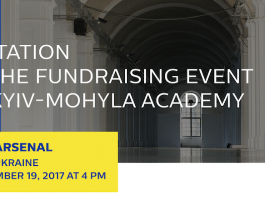 Invitation to the Fundraising Event in Kyiv