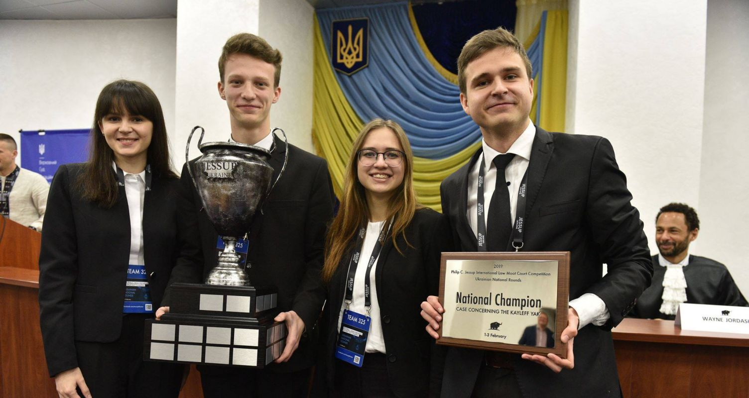 NaUKMA Team became the National Champion of the Jessup Competition
