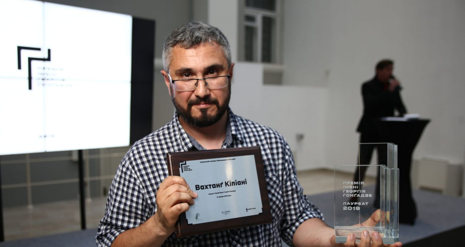 KMBS-Sponsored Gongadze Award Presented for the First Time