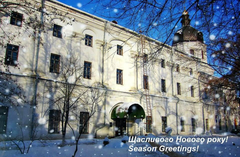 Winter Mazepa Building on Campus