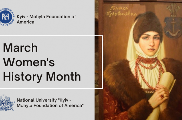 March  Women's History Month